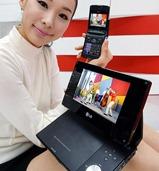 LG-Mobile-TV-Standard